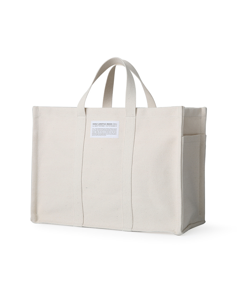 GBH HOME  PICNIC BAG   IVORY